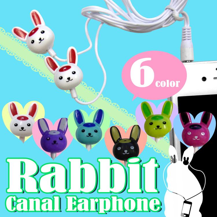 【送料無料】 iPhone6s 6 iPhone6sPlus 6Plus スマートフォン Rabbit Canal Earphone ラビットカナルイヤホン iPhone 6+ plus SO-02G SO-01G SO-04F SH-04F SO-04E F-02G F-05F SOL26 SOL23 SHL25 URBANO V01 L03 L02 401SO 303SH SHL24 SHV31 200SH XPERIA Z3 AQUOS ARROWS