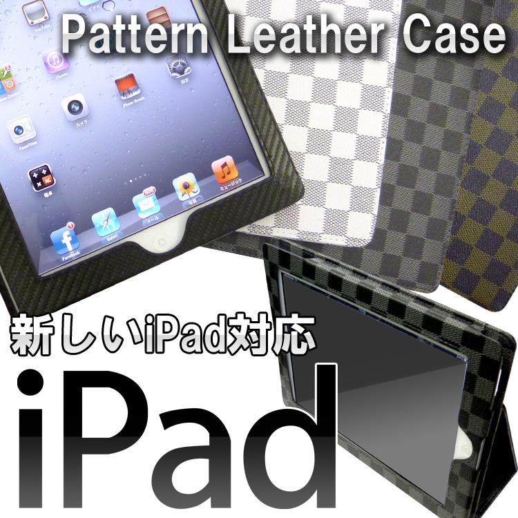 【送料無料】 iPad3 iPad2 iPad パターンレザーケース iPad1 iPad-3 ipad-2 アイパッド アイパッド2 アイパッド3 アイパット ケース カバー 手帳型 手帳ケース ノート型 ダイアリー タイプ ブック タイプ ギフト デザイン パターン ホワイト ブラック グレー チェック タイ