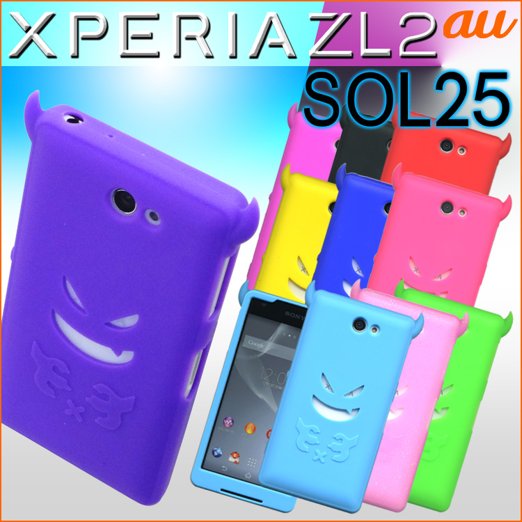 【送料無料】 XPERIA ZL2 SOL25 在庫処分 売り切り特価 デビルシリコンケースカバー エクスペリア XPERIAZL2 SOL25ケース スマホケース かわいい 大人かわいい 小悪魔 スマートフォンケース スマートフォン スマートホン スマホ スマフォ おしゃれ カスタム スマホ入れ スマ