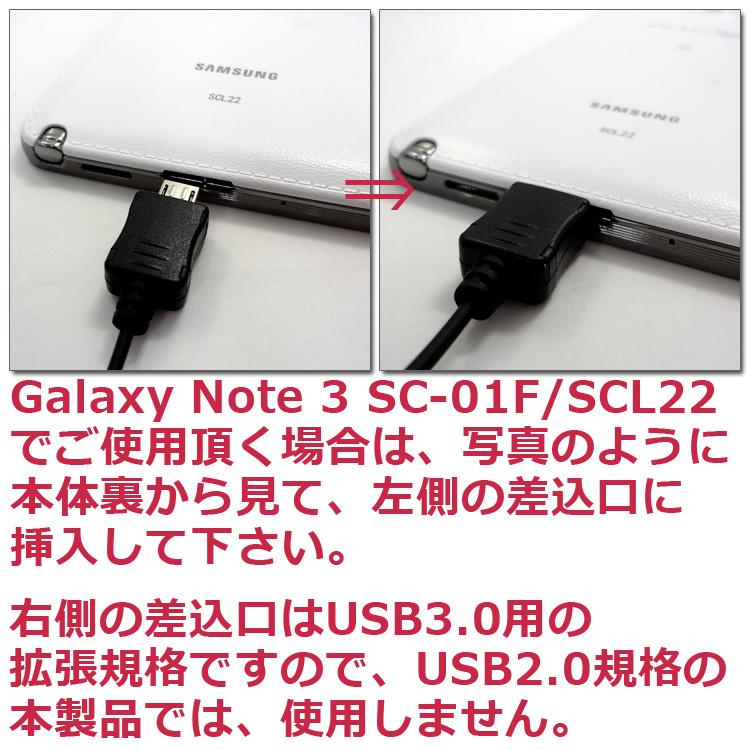 【送料無料】 スマートフォン タブレット Ltype DC カーシガー チャージャー 国内普通車12V用 車用充電器 マイクロ SO-02G SO-01G SO-04F SH-04F F-02G F-05F SOL26 SOL23 SHL25 URBANO V01 L03 L01 HTL22 304SH 401SO NEXUS5