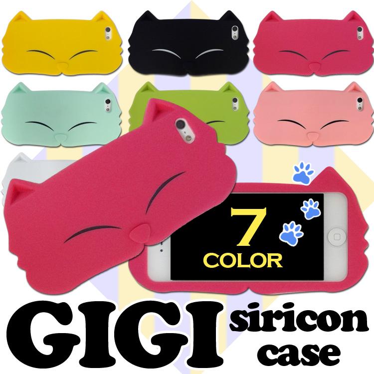 4dd8636572 【送料無料】 iPhone5 ネコ 顔 GIGI シリコン ケース カバー アイフォン5 アイホン5 アイホーン