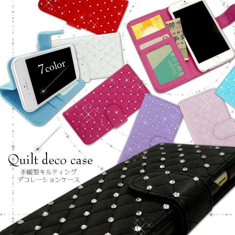 685f5aa2e1 【送料無料】 iPhone 5 (S) オーダー QUILT DIARY CASE キルト ダイアリーケース