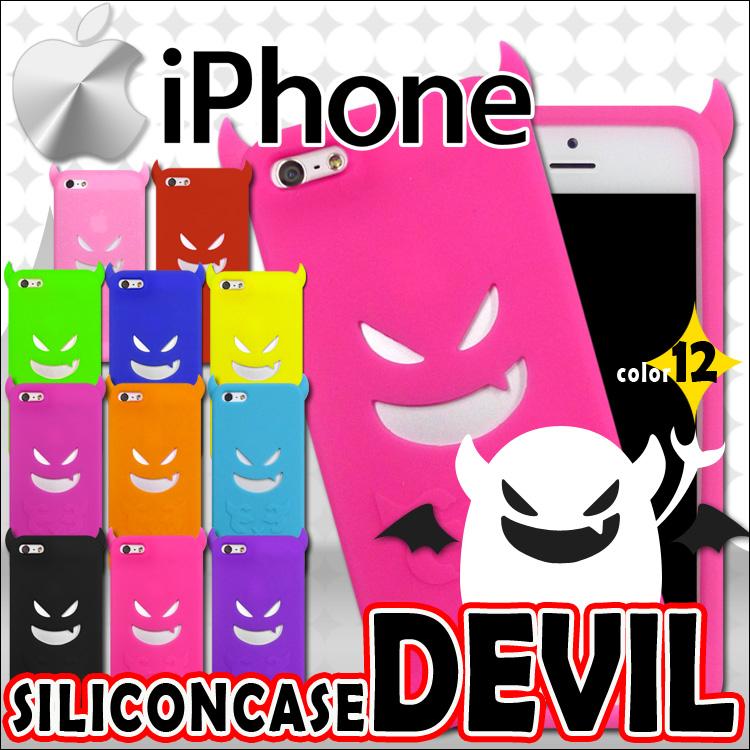 【送料無料】 iPhone6s iPhone6 悪魔 デビル シリコン ケース iPhone6s iPhone6 iPhone5S iPhone5C iPhone5 カバー メール便対応 アイホーン アイフォン APPLE アップル アイフォン6 アイフォン6ケース アイホン6ケース アイホン6 デビルケース スマホデビルケース