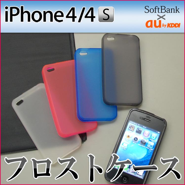 e7eaf91c62 【送料無料】 iPhone4 在庫処分 売り切り特価 フロストクリアソフトTPU ケース カバー 長期