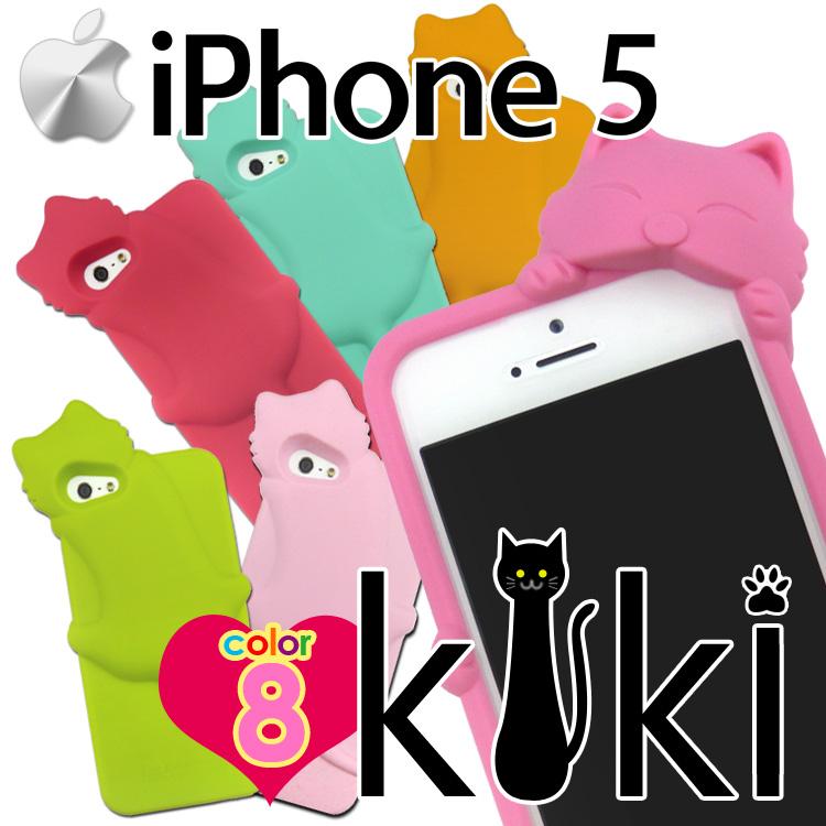 54db36e745 【送料無料】 iPhone5 しがみつき ネコ KIKI シリコン カバー ケース アイフォン5 アイホン5 アイホーン5 APPLE アップル アイフォンケース  アイホンケース iphone ...
