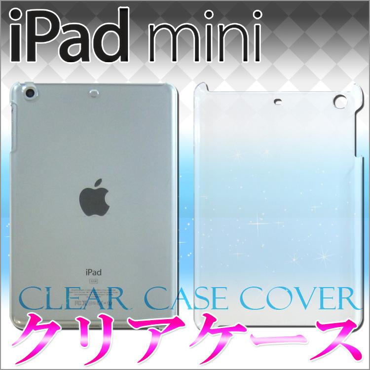 【送料無料】 iPad mini クリア ハード ケース カバー アイパッドミニ iPadmini アイパッド ミニ APPLE アップル i-pad アイパッド アイパット アイパットケース アイパットカバー アイパッドケース アイパッドカバー アイパッド アイパット i-pad 雑貨 誕生日
