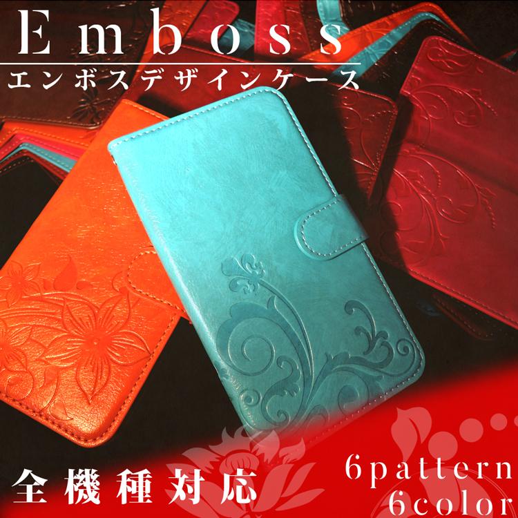 3dbf10413d 【送料無料】 スマホケース 手帳型 全機種対応 オーダー エンボスデザイン 手帳ケース 型