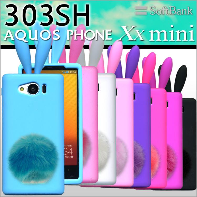 30384449c7 送料無料】 AQUOS PHONE Xx mini 303SH うさ耳 ウサギ ケース カバー ...