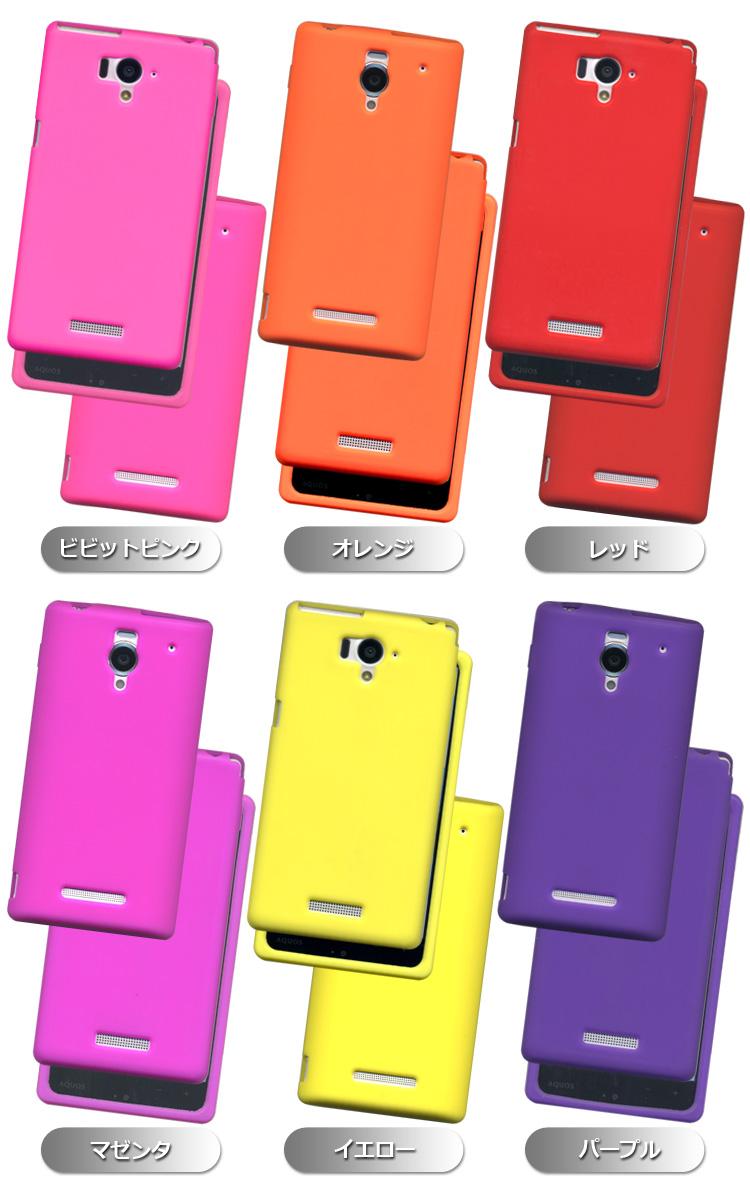 a1f87b4ecf 【送料無料】 AQUOS PHONE Xx 304SH 302SH デコレーション シリコン ケース カバー アクオスフォンXx アクオスホンXx  アクオス シャープ SHARP スマートフォンケース ...