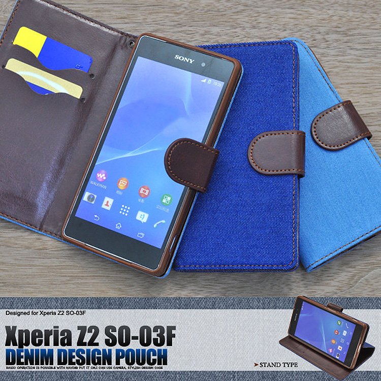 03ac6f2d4b 【送料無料】 XPERIA Z2 SO-03F 手帳型 デニム デザイン ケース ポーチ スタンド