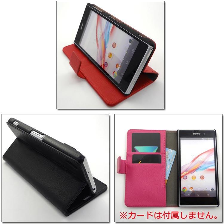 1e2f29511e 送料無料】 XPERIA Z3C/Z3/Z2 手帳型 レザー ケース カバー Leather Case ...