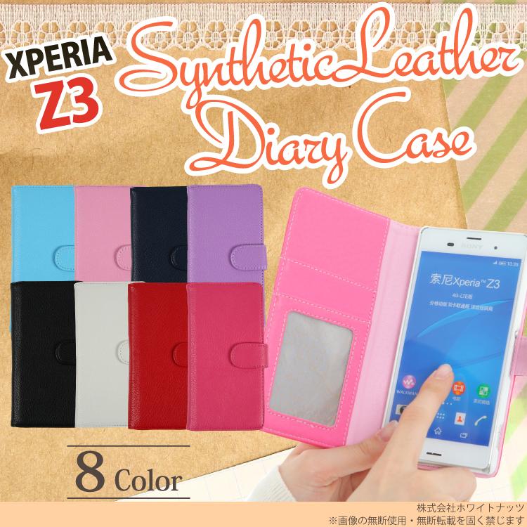 1edc5860ad 【送料無料】 XPERIA Z3 SO-01G SOL26 401SO Synthetic Leather Diary Case エクスペリア