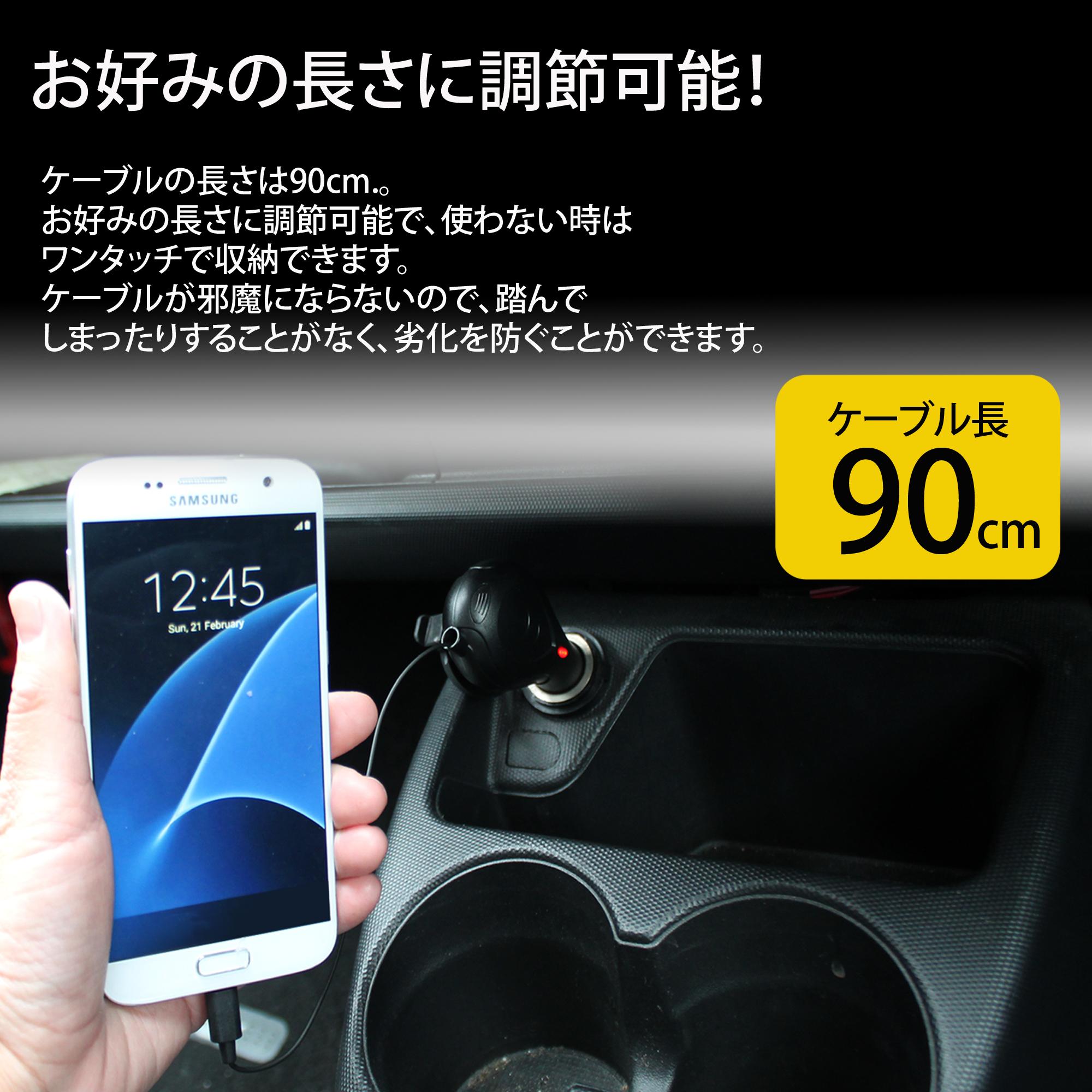 【送料無料】 カーシガー DCアダプター DC SPOOL microUSB USBポート リール スプール 充電器 充電機 APPLE アップル アイフォン アイホン DR950B
