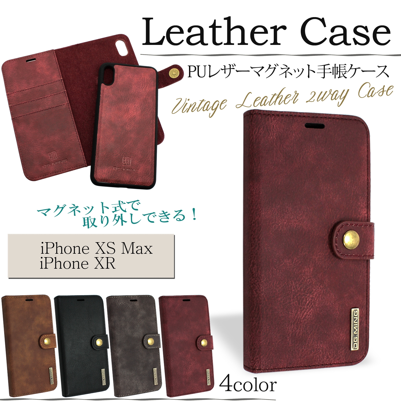 430f6f0689 【送料無料】iPhoneXS Max iPhoneXR PUレザー マグネット スマホケース 手帳型 ケース PUleather PU