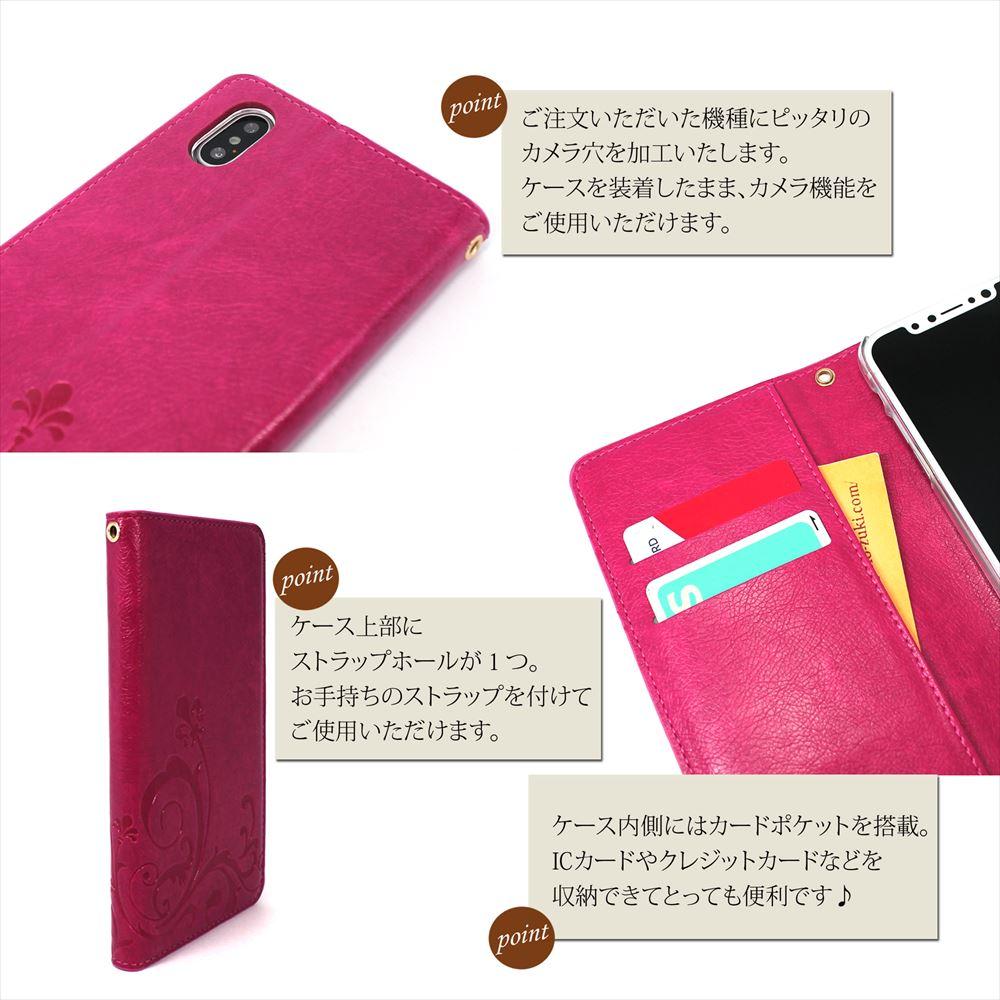 73534088fc 【送料無料】 スマホケース 手帳型 ベルトなし バンドレス 全機種対応 オーダー エンボス