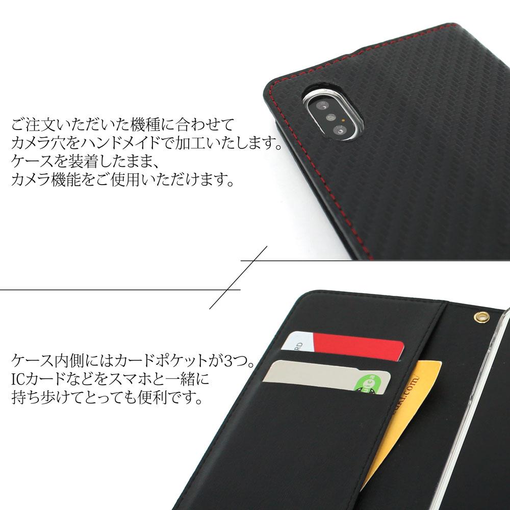 cd337e8a78 【送料無料】 スマホケース 手帳型 ベルトなし バンドレス 全機種対応 オーダー カーボン