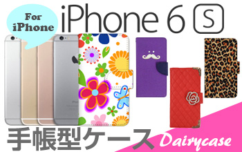 6d322f613d 【送料無料】 スマホケース 手帳型 全機種対応 ウォレット オーダー スマホ ケース 財布型 札入れ ダイアリー iPhoneXR iPhoneX 携帯 ケース カバー F-06F SH-M04 TONE ...